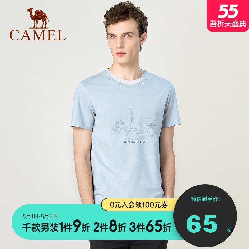 (过期)骆驼男装旗舰店 骆驼男装夏季款纯棉短袖男士t恤 券后99元包邮
