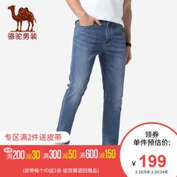 骆驼男装 2019春季新款男士韩版潮流中腰直筒弹力透气轻薄牛仔裤