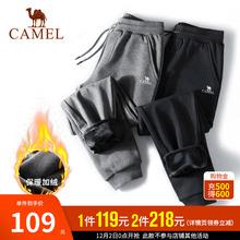 骆驼男装2020冬新款男士宽松休闲运动裤加绒加厚卫裤束脚针织长裤