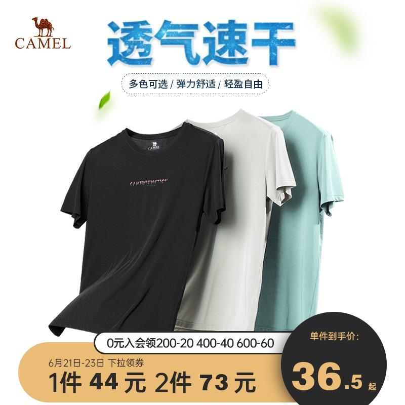 骆驼 男装夏装新款速干短袖t恤男士半袖冰丝薄款透气运动上衣体恤
