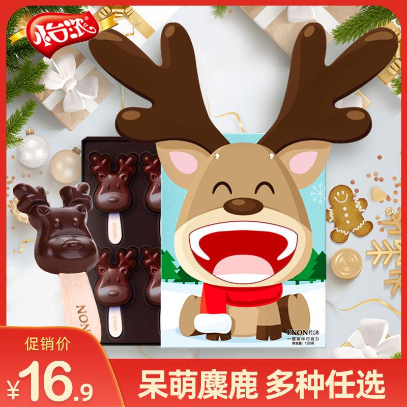 怡浓麋鹿黑巧克力礼盒装一鹿有你相伴小鹿棒棒糖果零食礼物送儿童