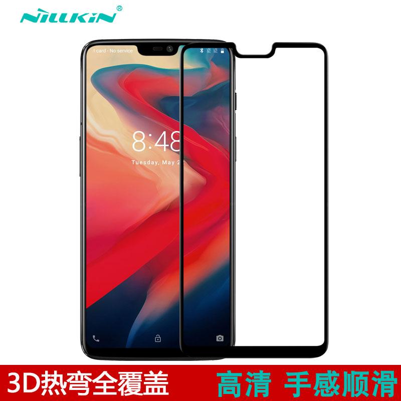 耐尔金 一加6全屏手机膜1加6钢化膜3D曲面全覆盖玻璃贴膜防爆保护