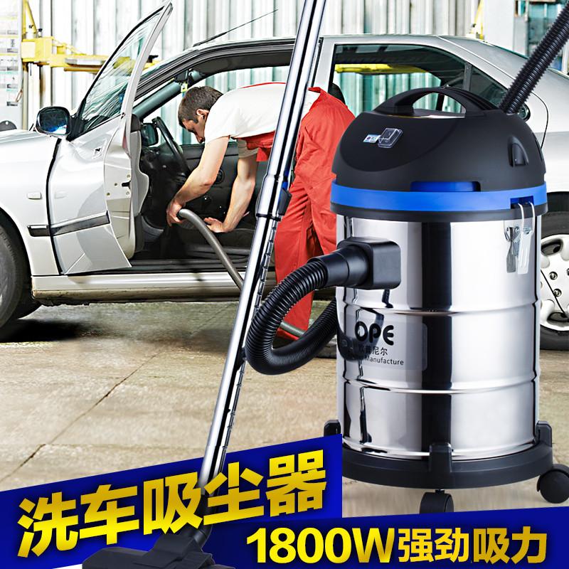 OPE NRX803C-30L 吸尘器质量好吗,好用吗