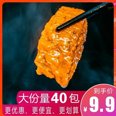 零食小吃休闲食品人造肉豆干制品手撕素肉辣条素牛排网红小零食