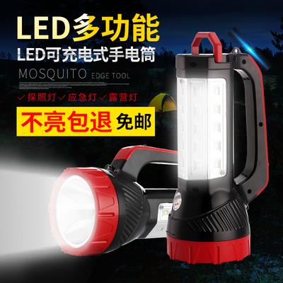 可充电强光led多功能手提探照灯