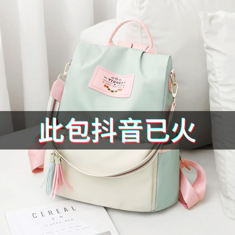 牛津布双肩包女2020新款潮韩版时尚百搭大学生书包旅行帆布小背包