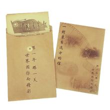 生日报纸出生当天的老纪念礼物报定制年份报人民光明日报中国青年