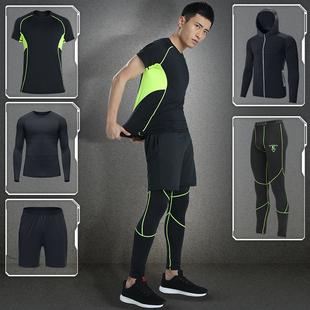 路伊梵健身套装男训练服速干衣健身房运动跑步夏季健身服男五件套