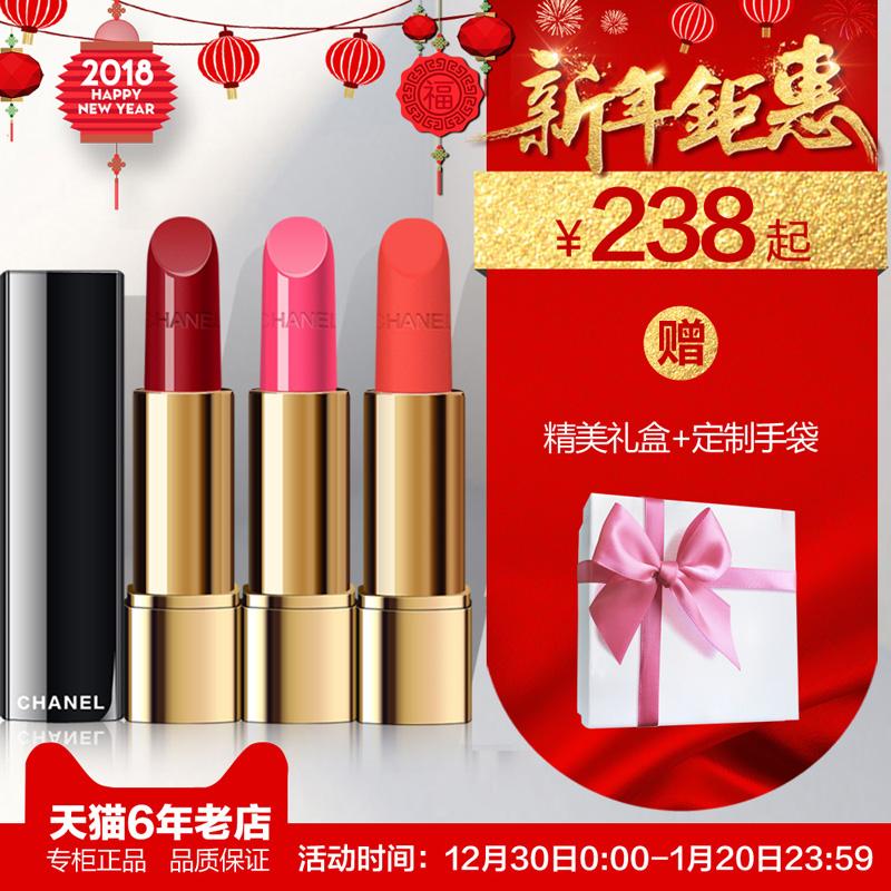 睿美姿化妆品专营店