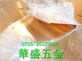 现货进口合金铜带高弹性合金磷铜带