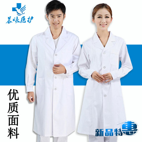 Package mail white coat Long Sleeve doctors clothes short sleeve mens and womens isolation clothes doctors pharmacy nurses work clothes experimental clothes