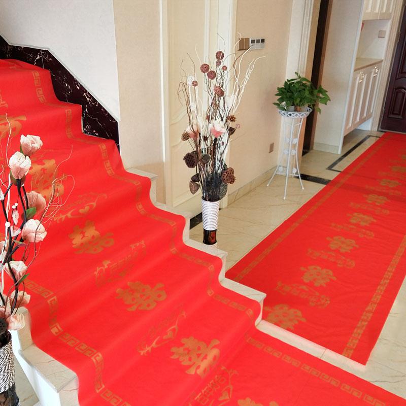 一次性红地毯结婚用家用婚庆门垫(用1.1元券)