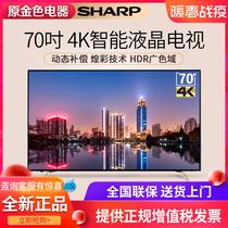 夏普70SU678A70英寸4K超清网络智能液晶电视70Z4AA70X6ASharp