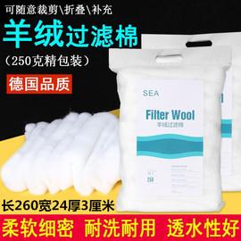 鱼缸过滤棉高密度加厚羊绒过滤棉水族箱过滤材料净化净水滤棉白棉图片