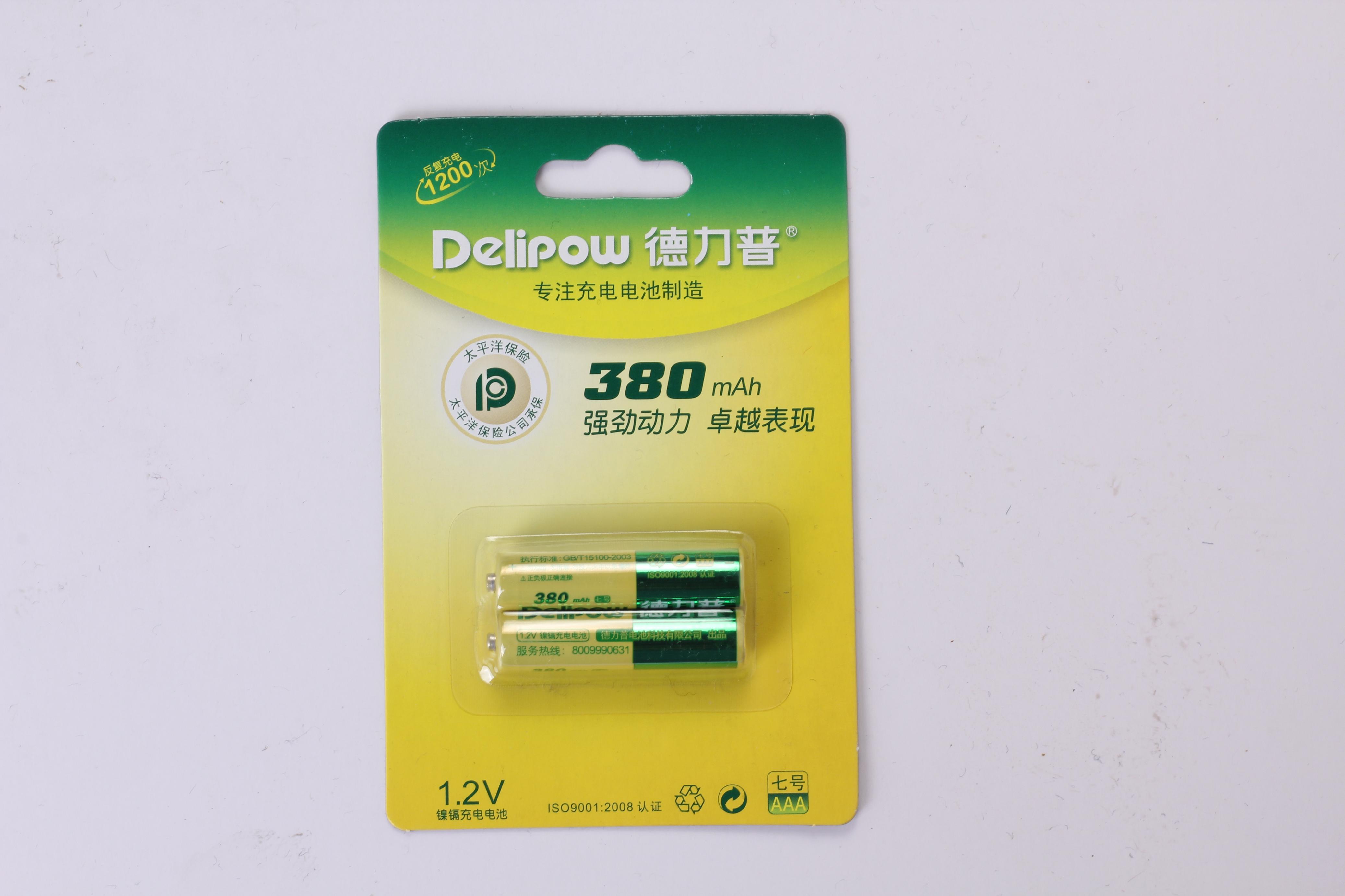 德力普7号380毫安1.2V充电电池