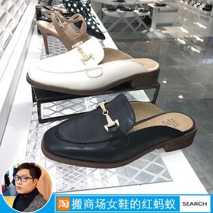JIF01新款平底休闲半凉鞋2019他她女鞋夏季国内代购专柜正品TATA