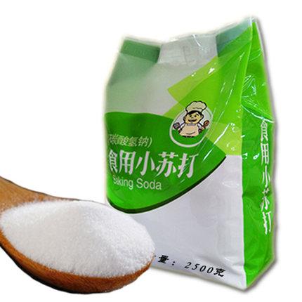 食用小苏打粉5斤装家用刷牙清洗果蔬去农残油污清洁去污 碳酸氢钠