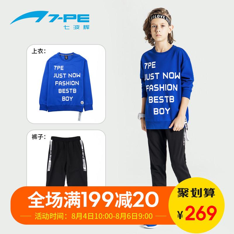 七波辉男童装 2018春秋新款儿童撞色织带时尚卫衣套装 运动套装