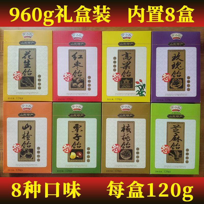 高粱饴软糖正宗山东青岛特产老式饴糖怀旧零食高梁怡礼盒装