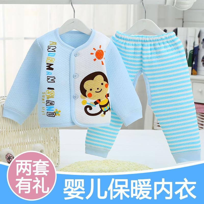 初生婴儿保暖内衣套装 新生儿衣服纯棉0-3个月加厚和尚服春秋冬季