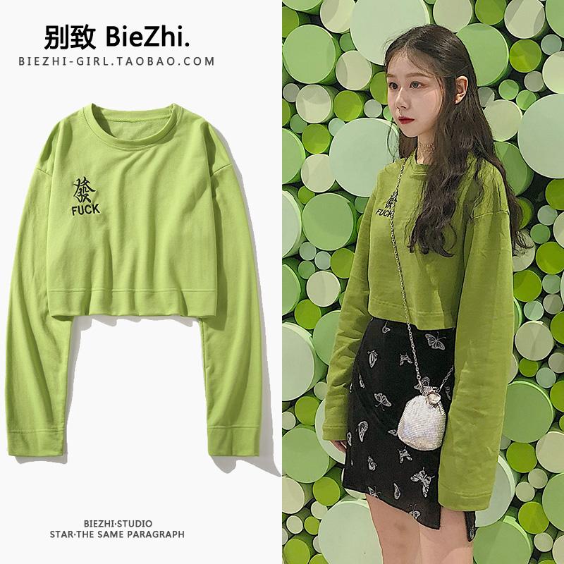 韩版夏季bf慵懒风港味上衣抹茶绿宽松长袖短款卫衣女薄款复古潮酷