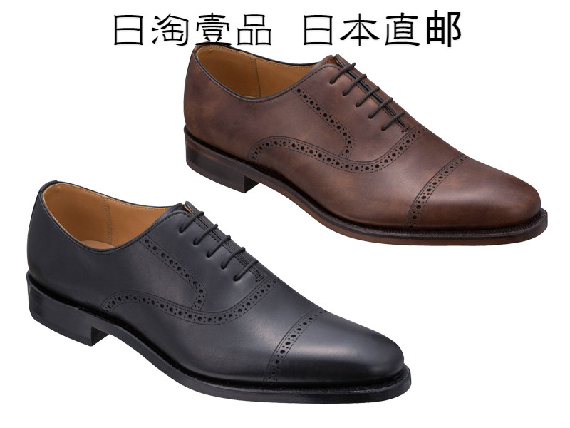Liger Regal three cut Oxford Goodyear full leather mens business dress leather shoes