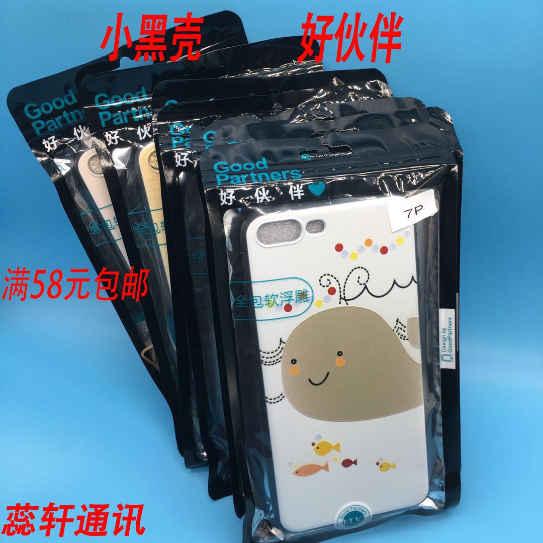 OPPOR15好伙伴A83软浮雕R17彩绘A7X手机壳全包磨砂卡通批�l包邮