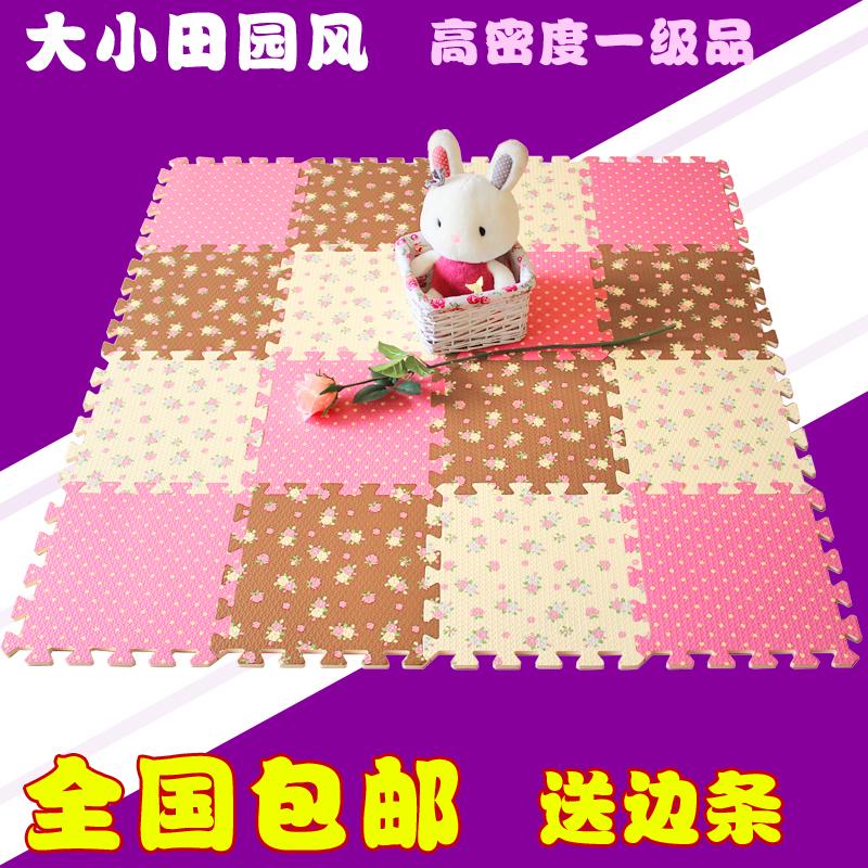 包邮环保田园泡沫垫铺地板宝宝拼图地垫塑料海绵拼接爬行毯送边条