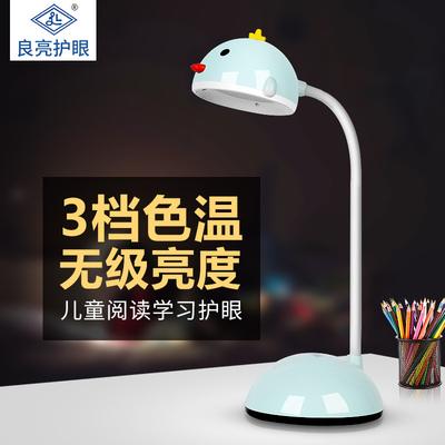 良亮卡通兒童臺燈可愛護眼學習書桌USB燈大學生臥室led迷你床頭燈