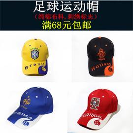 足球鸭舌帽子纯棉运动帽棒球帽法国巴黎国米球迷用品纪念品小礼品图片