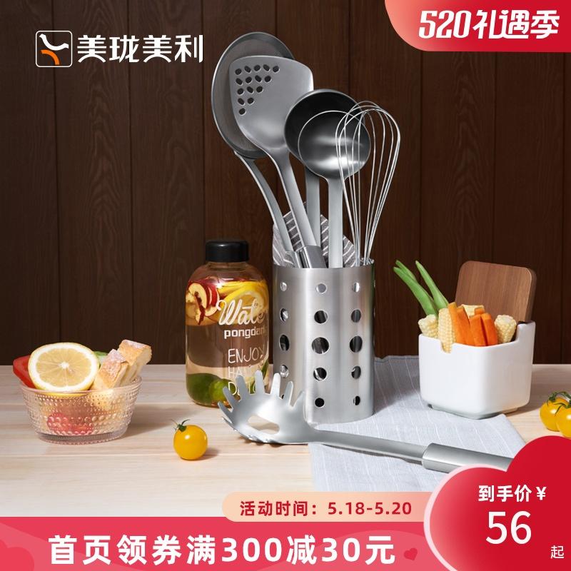 Кухонные принадлежности / Ножи Артикул 566666148457