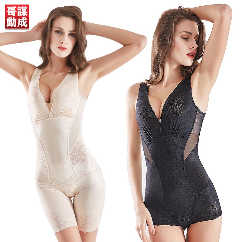 无痕后脱塑身衣连体收腹束腰塑形美体瘦身衣夏超薄款加强束身内衣