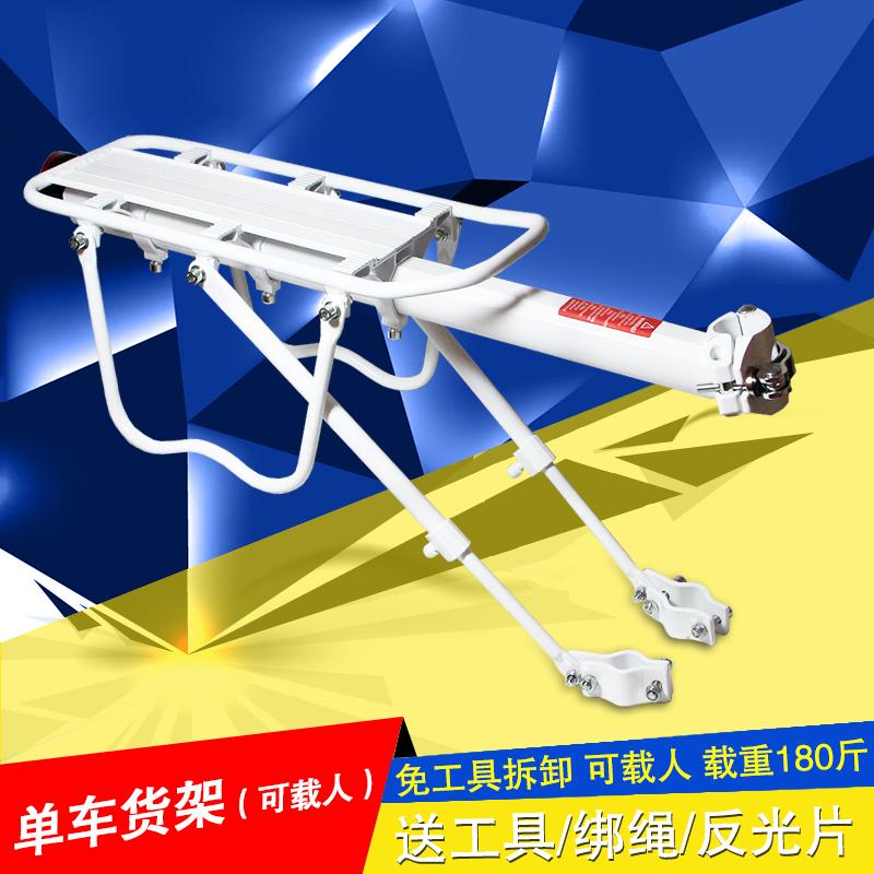 Porte-bagages pour vélo FVZARA - Ref 2409109 Image 3