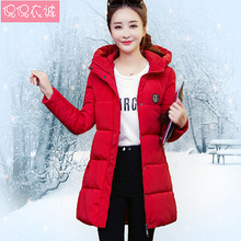 New winter cotton jacket with thick cotton jacket, down cotton jacket, women's medium and long Korean version of self-cultivation hooded breadwear