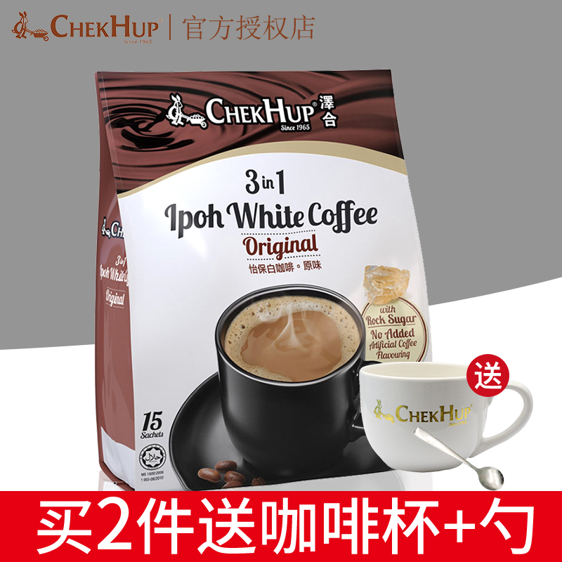 Zehe Ipoh white coffee original instant white coffee 600g zehe three in one coffee powder imported from Malaysia
