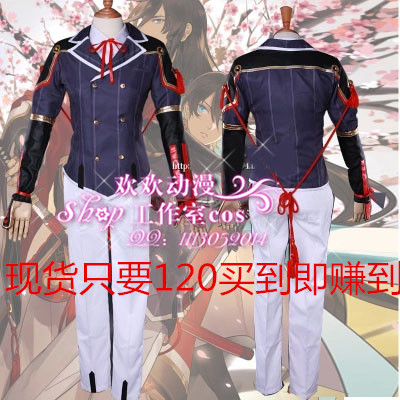 Cosplay / sword dancing Horikawa Guoji / Horikawa Guoguang suit cos clothing in stock, parcel post