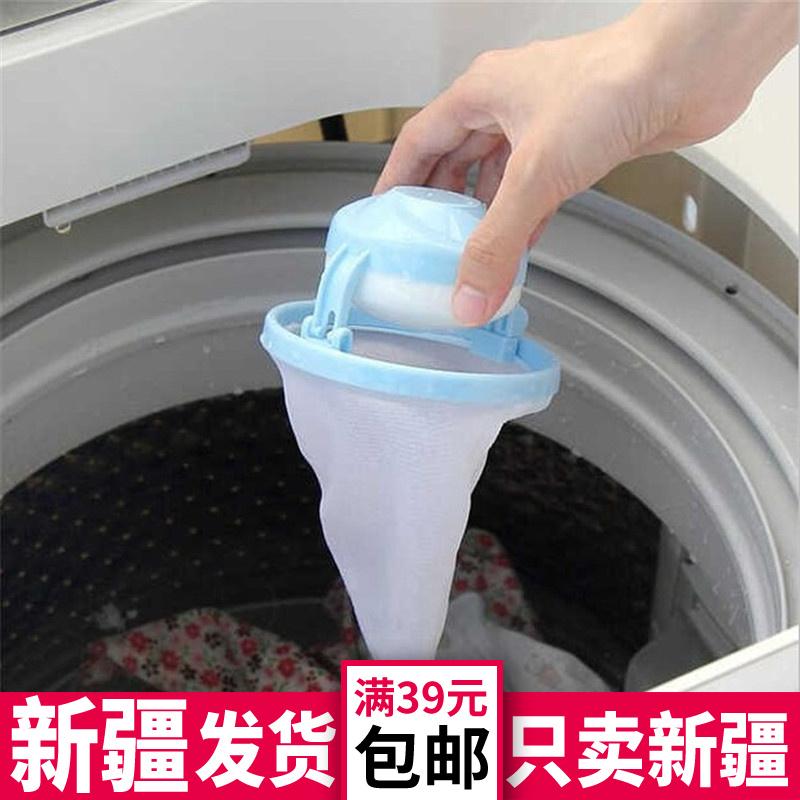 洗衣机漂浮过滤网袋滤毛器 去污除毛器洗衣球洗护球清洁球厂家