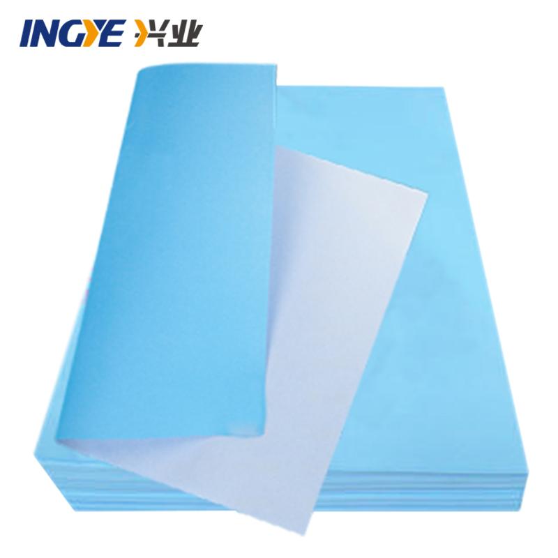 兴业数码静电蓝图纸80克木浆单双面a3a4蓝图纸平装500张工程设计