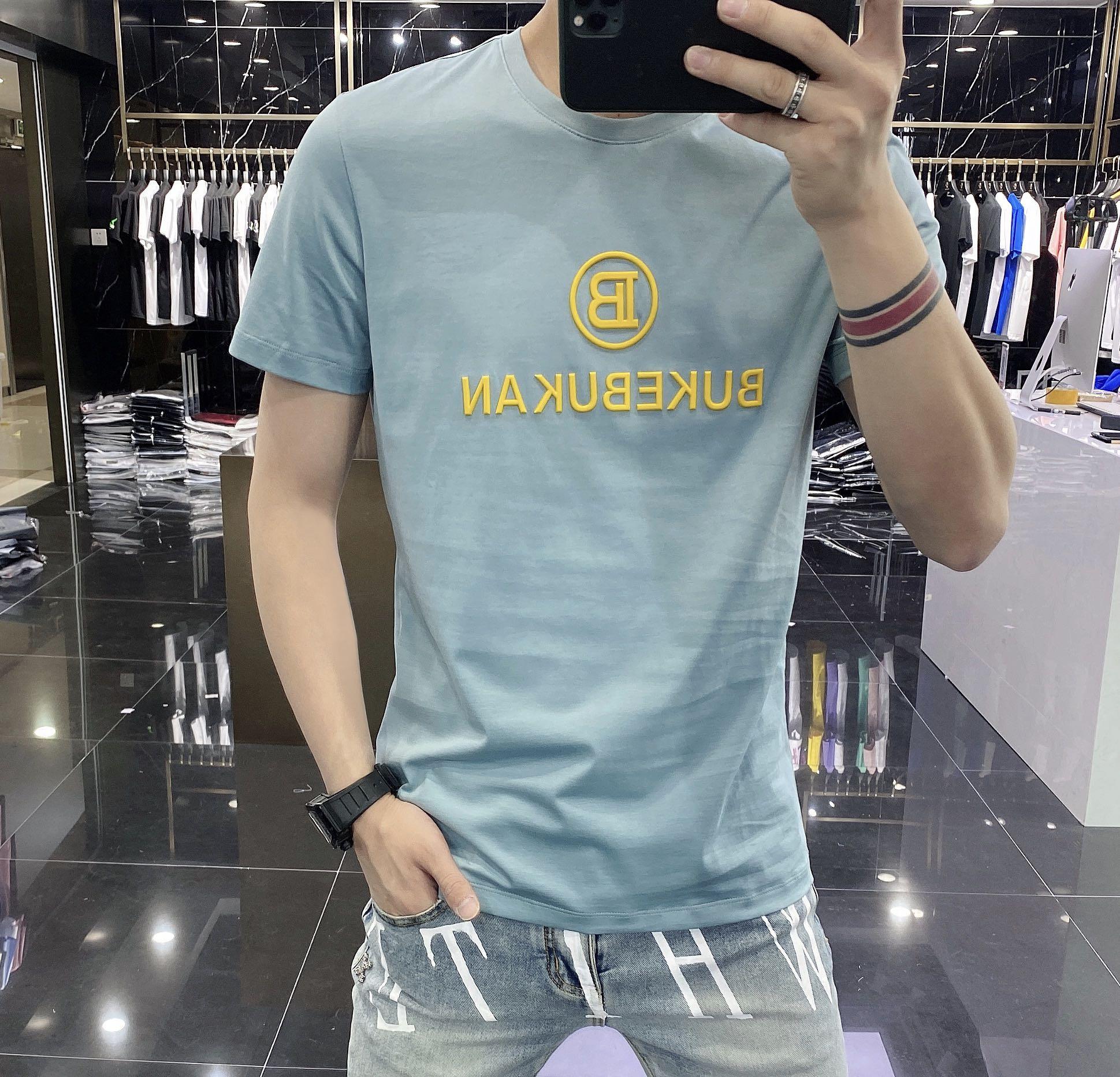 2020夏季新款欧美潮流时尚自己胶条圆领薄丝光棉短袖T恤休闲纯色