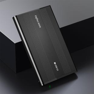 英菲克移动硬盘盒2.5英寸固态机械外接盒外置硬盘壳读取器usb3.0笔记本电脑通用保护盒外壳改移动硬盘盒子价格