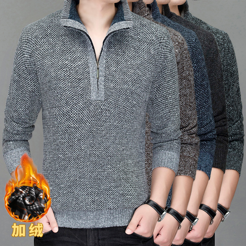 Mens long sleeve T-shirt 30 years old 40 mens 50 knitting Na T-shirt 60 Plush casual bottoming shirt ZZs Pullover