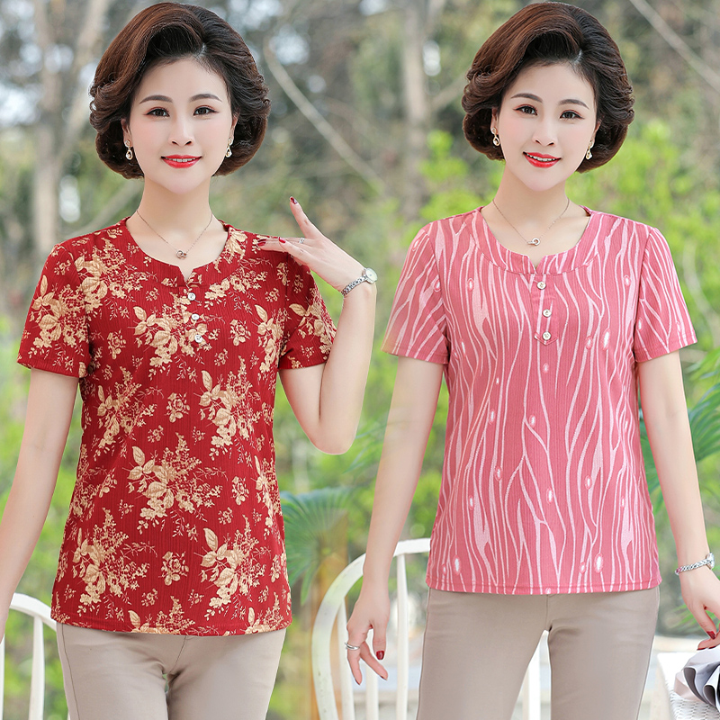 Womens new summer T-shirt blood shirt middle-aged mothers Casual Short Sleeve bottomed top TX small shirt worn by mother
