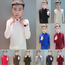 社会精神小伙毛衣男长袖韩版青年修身针织衫快手网红同款加绒加厚