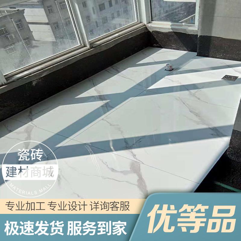 东鹏瓷砖800 times 800efg10090