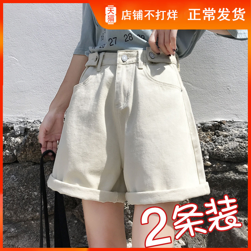 Wide Leg Denim Shorts women's summer loose 2020 new super high waist show thin A-line Beige hot pants fashion ins