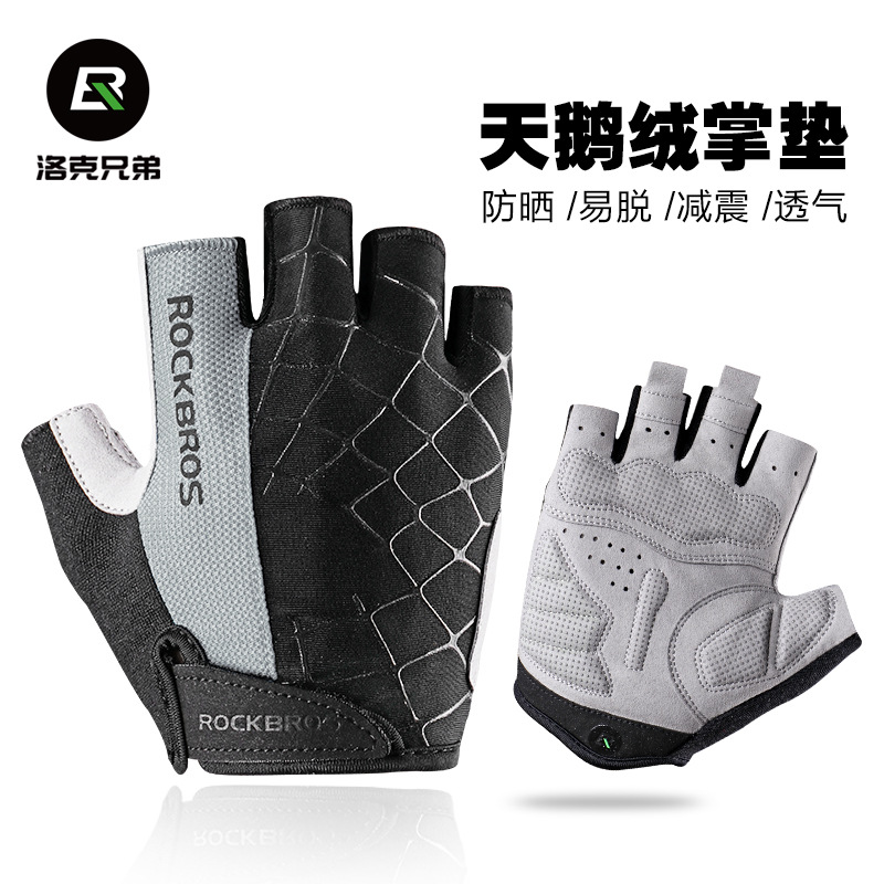 Мужские перчатки без пальцев Артикул 614393637500