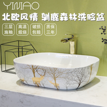 On the stage basin toilet ceramic Art Table basin square washbasin washing basin Table Basin Household basin
