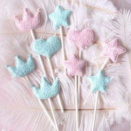 星星爱心蛋糕装饰插件粉色桃心甜品台烘焙装扮配饰皇冠五角星插签