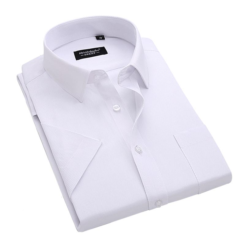 Summer mens short sleeved shirt white formal business casual professional inch shirt Korean slim fit short sleeved shirt mens wear