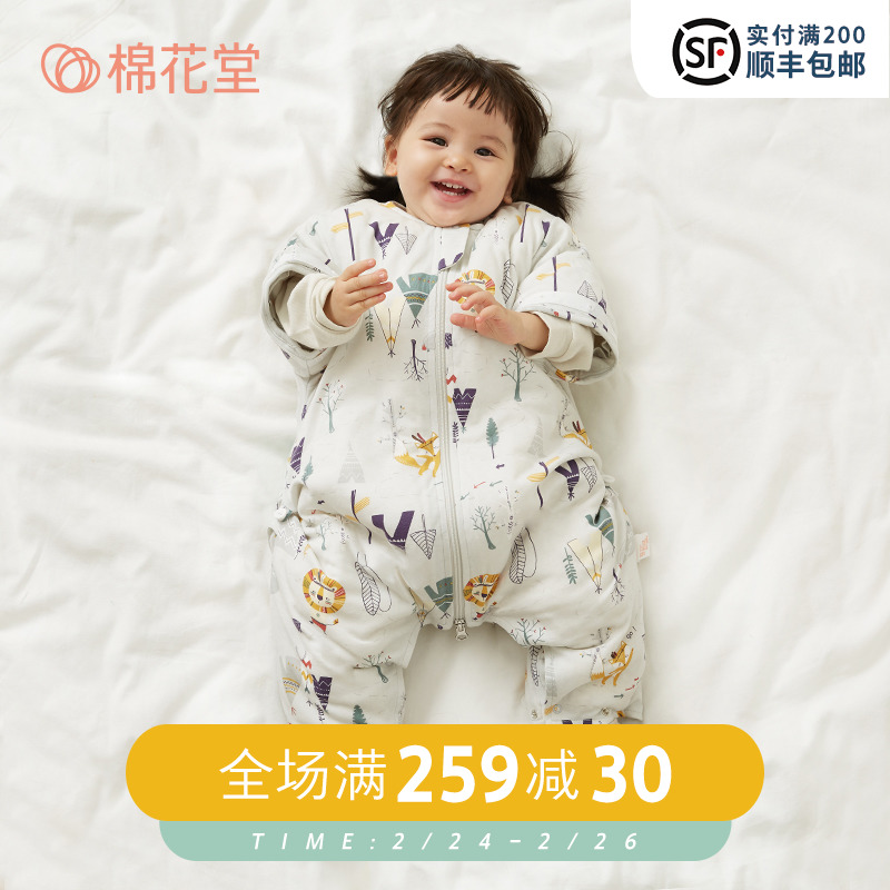 Cotton Hall Sleeping Bag Babies Anti-kick by Pure Cotton Children Knitted Sleeping Bag Four Seasons